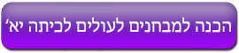 button-purple-sh